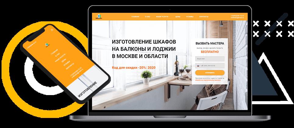 Изготовление шкафов на балконы и лоджии в Москве и области