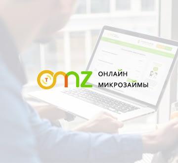 Микрофинансовая организация OMZ