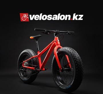 Velosalon - интернет магазин Казахстан