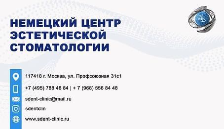 АR-визитки