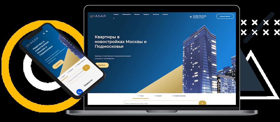 get A.S.A.P — квартиры в новостройках Москвы и Подмосковья