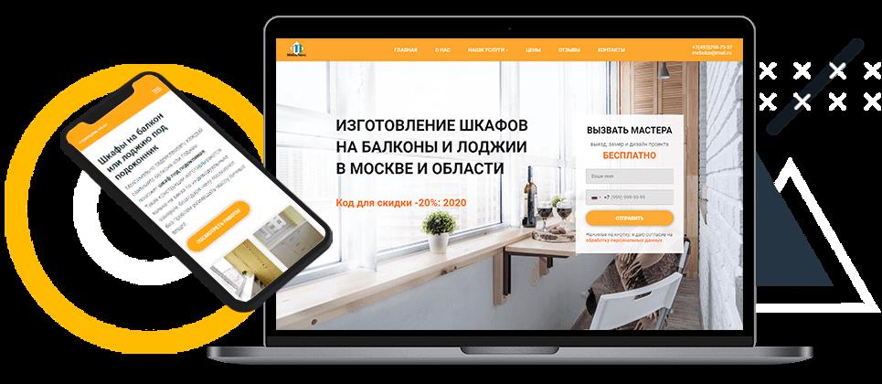 Изготовление шкафов на балконы и лоджии в Москве