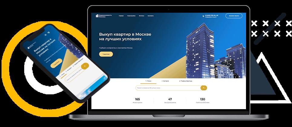 Недвижимость Москвы - выкуп квартир выгодно